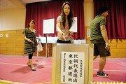 日 참의원 선거 시작…개헌지지세력, 3분의2 의석 확보 초점