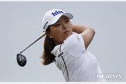 고진영·이민지, LPGA 다우 인비테이셔널 준우승…최나연·신지은 3위
