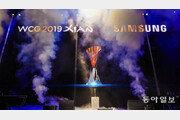 [원대연의 잡학사진]6년 만에 부활한 'e스포츠의 올림픽' WCG 2019