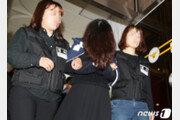 경찰, 24일 '의붓아들 사망' 관련 고유정 현 남편 대면조사