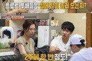 """'집사부일체' 장윤정 """"무명시절 가장 절실했던 것은 밥이었다"""""""