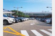 인천공항 주차서비스 요금 반값 이벤트