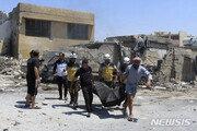 """""""시리아 정부군 공습으로 민간인 최소 11명 사망"""""""