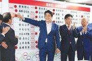 """참의원 선거 이긴 아베… """"한국이 답변 가져오라"""""""