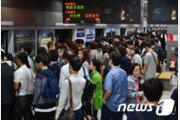 '지옥철 오명' 9호선 '개통 10주년'…10월 일반열차 '6량' 도입