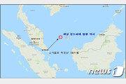 [속보]한국 화물선, 싱가포르 해협서 무장 해적에 피습