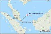 한국 화물선 해적에 피습…선원 폭행 당하고 1500만원 빼앗겨