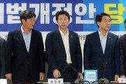 """당정 """"민간투자 촉진세제 3종세트 추진""""…경제활력에 '방점'"""