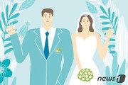 결혼 기대수명에 영향…미혼자가 기혼자보다 1.4배 길었다