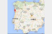 미래 불안한 홍콩인들 포르투갈로 대거 이민간다