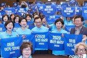"""이해찬 """"재집권 위해 내년 총선 반드시 이겨야…여성 30% 공천"""""""