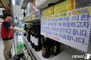 """日 경제보복에 대구 기업 타격 받기 시작…45% """"장기화 땐 영향"""""""