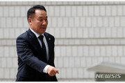 """""""강원랜드 채용청탁 안했다""""…염동열 지인, 진술 번복"""