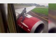 """""""여행가고 싶어"""" 비행기 이륙 직전 날개위에 올라탄 남성"""