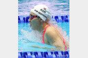 [광주세계수영]김서영, 개인혼영 200m 6위…2분10초대 부진