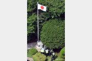 부산 일본총영사관내 기습시위 벌이다 체포된 쳥년들 석방