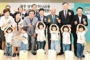 '상생형 공동직장 어린이집' 1호 광주에 개원