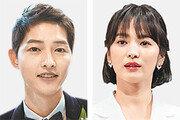 송중기-송혜교 21개월만에 '남남'