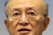 [부고]아마노 유키야 IAEA 사무총장