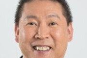 'NHK 부순다' 유일한 공약으로 1석 확보