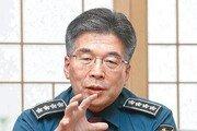 """민갑룡 """"수사권 조정, 권한만 갖겠다는게 아니라 경찰이 수사 결과에 책임지겠다는 의미"""""""