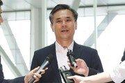 WTO에 '후쿠시마 승소' 통상전문가 파견