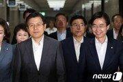 민주평화당 앞선 우리공화당…한국당 '보수대통합' 논의 이끄나