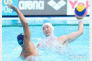 광주세계수영 男수구, 뉴질랜드 꺾고 세계선수권 사상 첫 승