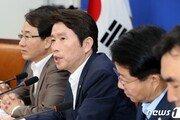 """이인영 """"한국당, 日대응 뒤에서 자책골 쏘는 '팀킬' 멈춰라"""""""