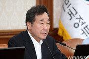 """이 총리 """"日 경제 도발 공동대처 다짐…여야, 추경 처리해야"""""""