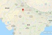 한국인 여성, 인도 공항서 4억원 상당 금괴 밀반입하다 '체포'