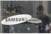 삼성전자, 포천 글로벌 500대 기업 15위…작년보다 3계단↓