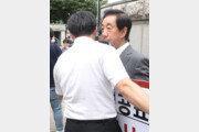 김성태, 남부지검앞 1인 시위