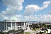 국회 방미단, 24일 미국行…日경제보복 규탄결의안 전달