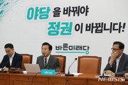 오신환 원내대표 최고위 '보이콧'…바른미래, 다시 반쪽 회의