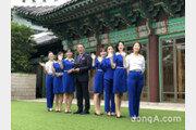"LCC보다 작은 항공사 '하이에어', ATR 항공기 도입…""울릉도 등 국내 새 항로 개척"""