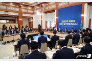 文대통령, 부산서 5번째 시·도지사 간담회…규제자유특구 계획 발표