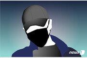 '금수저' 20대, 마약·교통사고 뺑소니로 징역형