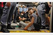 홍콩 백색테러 항의 '불복종 운동'