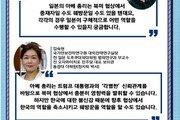 '최악 한일 관계' 상황서…아베, 북미협상 중재자? 훼방꾼? [청년이 묻고 우아한이 답하다]