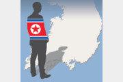 직파간첩[횡설수설/정연욱]