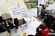 서울시, 온실가스 배출량 줄여 4년간 총 133억 세수 확보