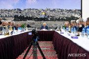 """팔레스타인 """"이스라엘과 맺은 모든 협정 이행 중단"""" 선언"""