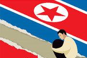 북한 화교와 조교[횡설수설/구자룡]