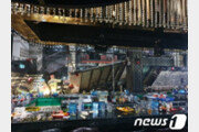 '광주 클럽 복층 붕괴'…광주수영대회 외국인 선수 8명 경상