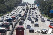 장마 영향으로 고속도로 교통량 감소…수도권 위주 혼잡