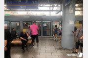 지하철 4호선 정상운행…열차 고장으로 5시간 중단