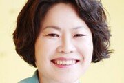 한국공인회계사회 부회장에 이기화 공인회계사…여성 최초