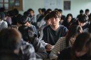 '타짜: 원 아이드 잭' 박정민, 짝귀 아들 일출로 거듭나다