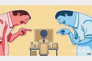 가르치는 선배 vs 배우는 선배, 누가 롱런할까[직장인을 위한 김호의 '생존의 방식']